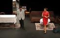 Καταπληκτική  θεατρική παράσταση από το ΓΥΜΝΑΣΙΟ της ΒΟΝΙΤΣΑΣ στο ΔΗΠΕΘΕ Αγρινίου -ΦΩΤΟ - Φωτογραφία 17