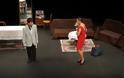 Καταπληκτική  θεατρική παράσταση από το ΓΥΜΝΑΣΙΟ της ΒΟΝΙΤΣΑΣ στο ΔΗΠΕΘΕ Αγρινίου -ΦΩΤΟ - Φωτογραφία 18