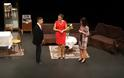 Καταπληκτική  θεατρική παράσταση από το ΓΥΜΝΑΣΙΟ της ΒΟΝΙΤΣΑΣ στο ΔΗΠΕΘΕ Αγρινίου -ΦΩΤΟ - Φωτογραφία 20