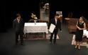 Καταπληκτική  θεατρική παράσταση από το ΓΥΜΝΑΣΙΟ της ΒΟΝΙΤΣΑΣ στο ΔΗΠΕΘΕ Αγρινίου -ΦΩΤΟ - Φωτογραφία 21