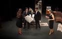 Καταπληκτική  θεατρική παράσταση από το ΓΥΜΝΑΣΙΟ της ΒΟΝΙΤΣΑΣ στο ΔΗΠΕΘΕ Αγρινίου -ΦΩΤΟ - Φωτογραφία 23