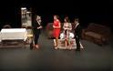 Καταπληκτική  θεατρική παράσταση από το ΓΥΜΝΑΣΙΟ της ΒΟΝΙΤΣΑΣ στο ΔΗΠΕΘΕ Αγρινίου -ΦΩΤΟ - Φωτογραφία 26