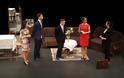 Καταπληκτική  θεατρική παράσταση από το ΓΥΜΝΑΣΙΟ της ΒΟΝΙΤΣΑΣ στο ΔΗΠΕΘΕ Αγρινίου -ΦΩΤΟ - Φωτογραφία 29
