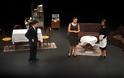 Καταπληκτική  θεατρική παράσταση από το ΓΥΜΝΑΣΙΟ της ΒΟΝΙΤΣΑΣ στο ΔΗΠΕΘΕ Αγρινίου -ΦΩΤΟ - Φωτογραφία 30