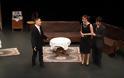 Καταπληκτική  θεατρική παράσταση από το ΓΥΜΝΑΣΙΟ της ΒΟΝΙΤΣΑΣ στο ΔΗΠΕΘΕ Αγρινίου -ΦΩΤΟ - Φωτογραφία 31