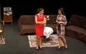 Καταπληκτική  θεατρική παράσταση από το ΓΥΜΝΑΣΙΟ της ΒΟΝΙΤΣΑΣ στο ΔΗΠΕΘΕ Αγρινίου -ΦΩΤΟ - Φωτογραφία 33