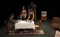 Καταπληκτική  θεατρική παράσταση από το ΓΥΜΝΑΣΙΟ της ΒΟΝΙΤΣΑΣ στο ΔΗΠΕΘΕ Αγρινίου -ΦΩΤΟ - Φωτογραφία 34