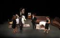 Καταπληκτική  θεατρική παράσταση από το ΓΥΜΝΑΣΙΟ της ΒΟΝΙΤΣΑΣ στο ΔΗΠΕΘΕ Αγρινίου -ΦΩΤΟ - Φωτογραφία 36