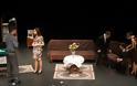 Καταπληκτική  θεατρική παράσταση από το ΓΥΜΝΑΣΙΟ της ΒΟΝΙΤΣΑΣ στο ΔΗΠΕΘΕ Αγρινίου -ΦΩΤΟ - Φωτογραφία 38