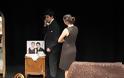 Καταπληκτική  θεατρική παράσταση από το ΓΥΜΝΑΣΙΟ της ΒΟΝΙΤΣΑΣ στο ΔΗΠΕΘΕ Αγρινίου -ΦΩΤΟ - Φωτογραφία 39