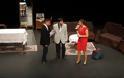 Καταπληκτική  θεατρική παράσταση από το ΓΥΜΝΑΣΙΟ της ΒΟΝΙΤΣΑΣ στο ΔΗΠΕΘΕ Αγρινίου -ΦΩΤΟ - Φωτογραφία 43