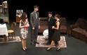 Καταπληκτική  θεατρική παράσταση από το ΓΥΜΝΑΣΙΟ της ΒΟΝΙΤΣΑΣ στο ΔΗΠΕΘΕ Αγρινίου -ΦΩΤΟ - Φωτογραφία 46