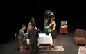 Καταπληκτική  θεατρική παράσταση από το ΓΥΜΝΑΣΙΟ της ΒΟΝΙΤΣΑΣ στο ΔΗΠΕΘΕ Αγρινίου -ΦΩΤΟ - Φωτογραφία 47