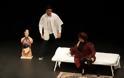 Καταπληκτική  θεατρική παράσταση από το ΓΥΜΝΑΣΙΟ της ΒΟΝΙΤΣΑΣ στο ΔΗΠΕΘΕ Αγρινίου -ΦΩΤΟ - Φωτογραφία 8