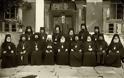 11904 - Η Προκαταρκτική Διορθόδοξη Επιτροπή του 1930 στην Ιερά Μονή Βατοπαιδίου. Τεθέντα ζητήματα και προταθείσες λύσεις, Πρακτικά και φωτογραφίες