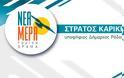 Οι προοπτικές και το μέλλον των Ανώτερων Σχολών Τουριστικής Εκπαίδευσης Ρόδου και Κρήτης.