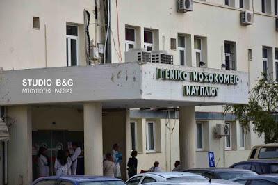 Μαζικά στο νοσοκομείο 18 μαθητές με συμπτώματα γαστρεντερίτιδας! - Φωτογραφία 1