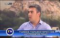 Γιάννης Παρασκευόπουλος: Nα μην υποτιμάμε την προσφορά των Αστυνομικών Τμημάτων Τάξεως στον πολίτη