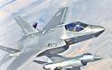 Μπορεί η Ελλάδα να αγοράσει τα F-35; Τα συν και τα πλην