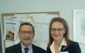 Συνάντηση με την επικεφαλής του ΠΟΥ Ευρώπης στην Ελλάδα, Δρ. J. M. Trias»