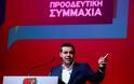 «Πιστός φίλος του Κ. Μητσοτάκη και εχθρός της Ελλάδας, ο Βέμπερ»…