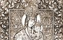 Η θαυματουργή εικόνα της Παναγίας ''Ιλγιν Τσερνιγκώβ(16 Απριλίου)