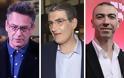 Αποδοκιμάστηκαν οι υποψήφιοι του ΣΥΡΙΖΑ...