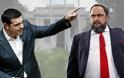 Μαξίμου: Ο πραγματικός αρχηγός της ΝΔ, Β. Μαρινάκης, αποφάσισε να εμφανιστεί δημόσια