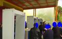 ΚΑΛΑΜΑΤΑ - Μετέφεραν τα μηχανήματα ελέγχου του αεροδρομίου στην ομιλία Τσίπρα !