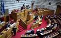 Βουλή: Ψηφίστηκε το νομοσχέδιο του υπουργείου Εθνικής Άμυνας