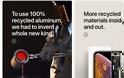 Η Apple ενημέρωσε τη σελίδα της προς τιμήν της Ημέρας της Γης - Φωτογραφία 2
