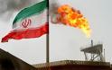 Οι ΗΠΑ απαγορεύουν στην Ελλάδα να αγοράζει φθηνό πετρέλαιο από το Ιράν