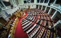 Κόντρα Αναγνωστοπούλου – Βορίδη στη Βουλή...