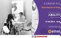 Η Roche Hellas στηρίζει έμπρακτα την Απασχόληση για άτομα με αναπηρία και νέους αποφοίτους