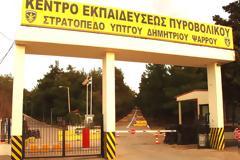 Απαντήσεις Αποστολάκη για μετατροπή ΚΕΠΒ σε καταυλισμό μεταναστών και «Ξέφραγα αμπέλια» (ΕΓΓΡΑΦΑ)