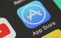 Πρόβλημα στο App Store: Οι χρήστες δεν μπορούν να κάνουν λήψη ή να ενημερώσουν εφαρμογές