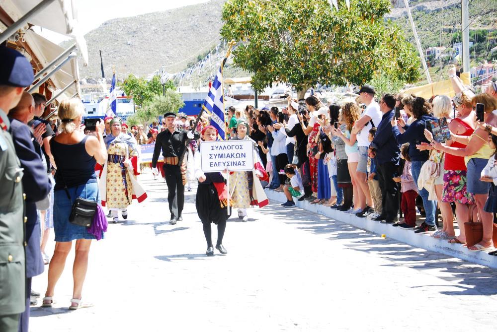 Η ιστορική επέτειος της 8ης Μαΐου στην Σύμη - Φωτογραφία 1