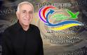 Αποστόλης Ντίνος : ανακοίνωση  υποψηφιότητά ως Δημοτικος Συμβούλος με τον συνδυασμό «Δύναμη Ελπίδας- Ανατροπή τώρα» με επικεφαλής τον κ. Γιάννη Τριανταφυλλάκη