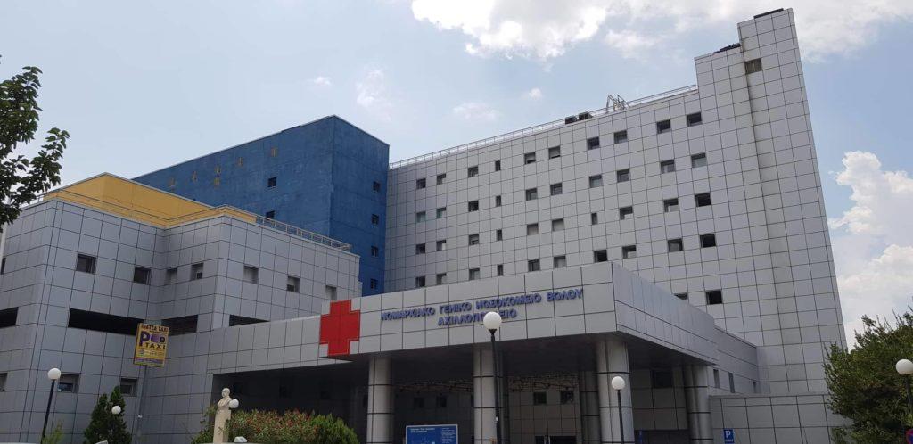 Συναγερμός στο Νοσοκομείο Βόλου – Μετέφερε…με τρένο την φυματίωση από την Λάρισα στον Βόλο - Φωτογραφία 1