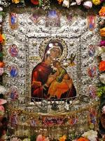 12044 - Η Παναγία «Φοβερά Προστασία» από την Ιερά Μονή Κουτλουμουσίου Αγίου Όρους στο Βόλο - Φωτογραφία 1
