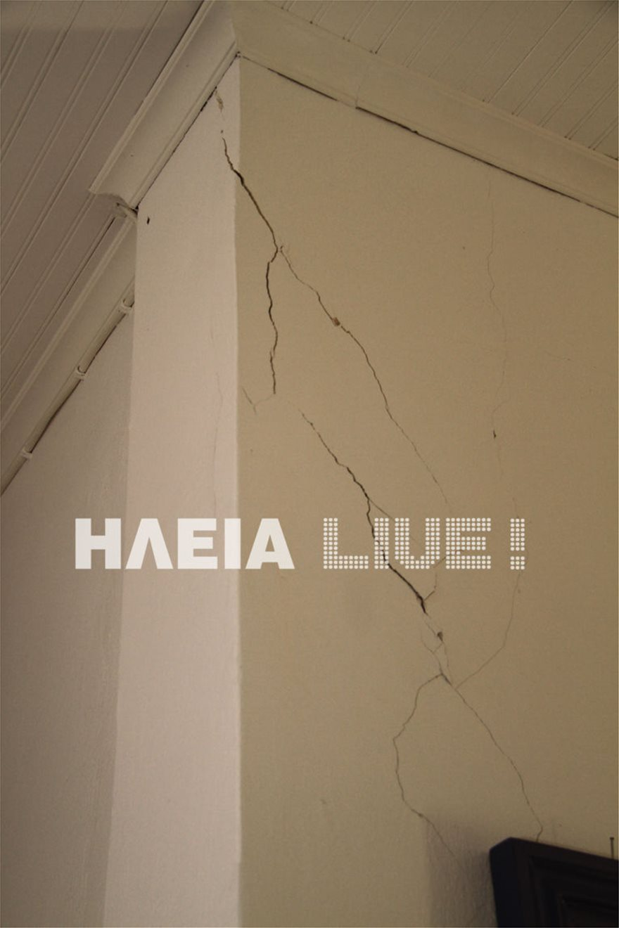 Ζημιές από τους σεισμούς στην Ηλεία - Βράχος έπεσε σε αυλή σπιτιού - Φωτογραφία 6