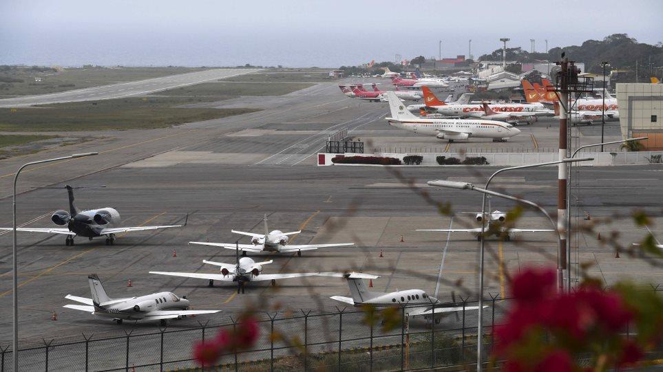 ΗΠΑ: «Κόβουν» όλες τις αεροπορικές συνδέσεις με τη Βενεζουέλα - Φωτογραφία 1