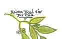 «ΑΡΜΟΝΙΑ» είναι ο νέος συνδυασμός για το Τοπικό Συμβούλιο της Τοπικής Κοινότητας Καραϊσκάκη Ξηρομέρου