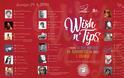 Η ´´ Ε Λ Π Ι Δ Α ´´ ΕΥΧΑΡΙΣΤΕΙ ΤΟΥΣ ΣΥΝΤΕΛΕΣΤΕΣ ΤΩΝ WIsh & Tips