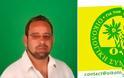 Παπαστεφάνου Γιώργος Υπ. Περιφερειακός Σύμβουλος Αν. Αττικής με την Οικολογική Συμμαχία