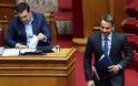 Τι δείχνουν τα γκάλοπ και τι περιμένουν ΣΥΡΙΖΑ και Νέα Δημοκρατία