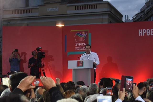 Αλ. Τσίπρας από Αγρίνιο: «Όλα αυτά τα χρόνια πορευτήκαμε με μοναδικό γνώμονα την Ελλάδα των πολλών» – Οι αναφορές στην Αιτωλοακαρνανία (VIDEO + ΦΩΤΟ) - Φωτογραφία 1