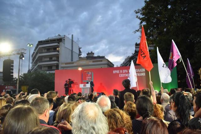 Αλ. Τσίπρας από Αγρίνιο: «Όλα αυτά τα χρόνια πορευτήκαμε με μοναδικό γνώμονα την Ελλάδα των πολλών» – Οι αναφορές στην Αιτωλοακαρνανία (VIDEO + ΦΩΤΟ) - Φωτογραφία 11