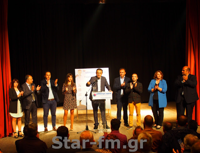 O  υποψήφιος Περιφερειάρχης Δυτικής Μακεδονίας Γιώργο Κασαπίδης  στα Γρεβενά (εικόνες + video) - Φωτογραφία 1