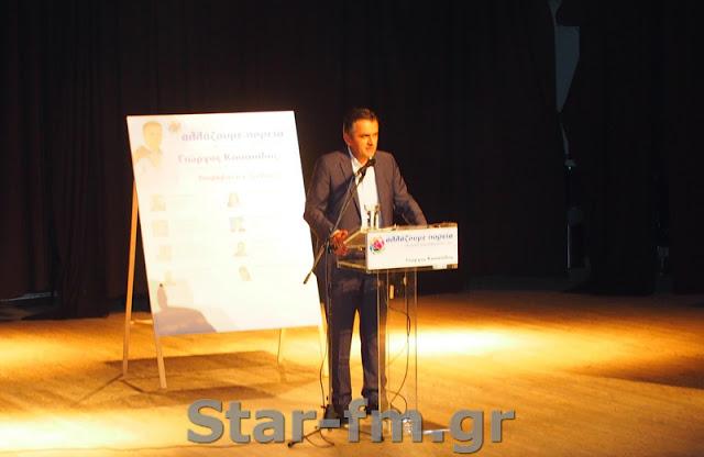 O  υποψήφιος Περιφερειάρχης Δυτικής Μακεδονίας Γιώργο Κασαπίδης  στα Γρεβενά (εικόνες + video) - Φωτογραφία 10